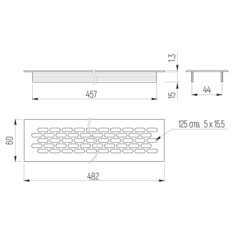 Вентиляционная решетка, 60х484, белый