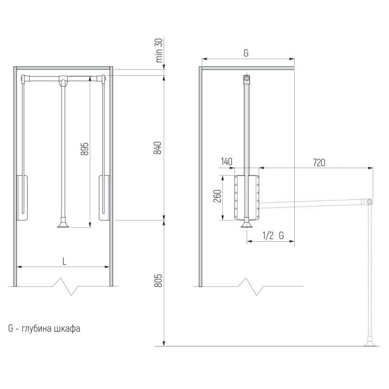 Пантограф 600-830мм хром/БЕЛЫЙ с доводчиком