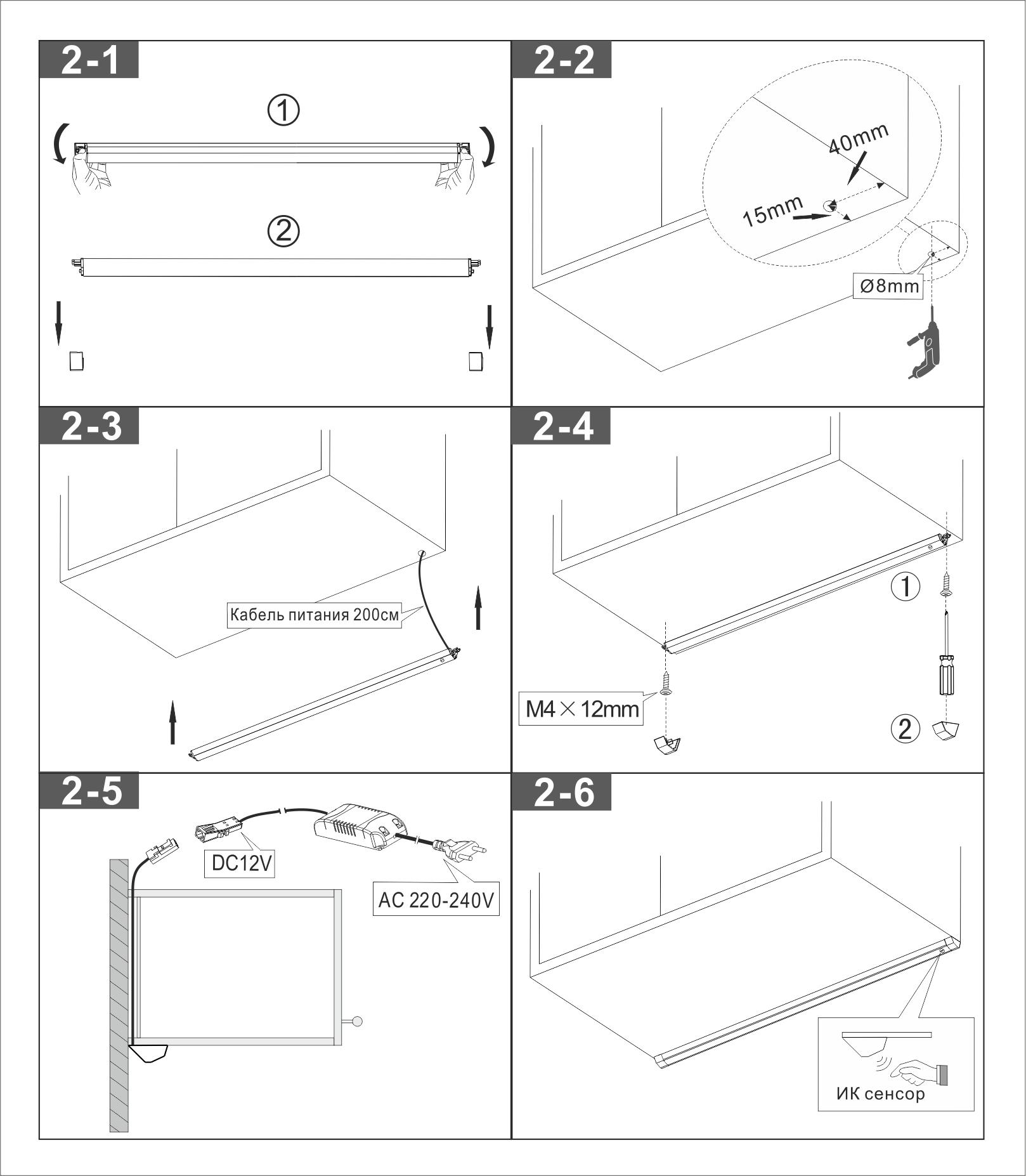 КСС LED Strip-IR   Комплект со светильником 450mm, 12В, 3,6Вт, 4500К — GLS