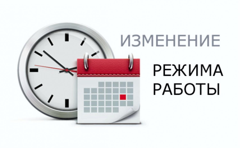 В СУББОТУ РАБОТАЕМ С 9.00 ДО 13.00!