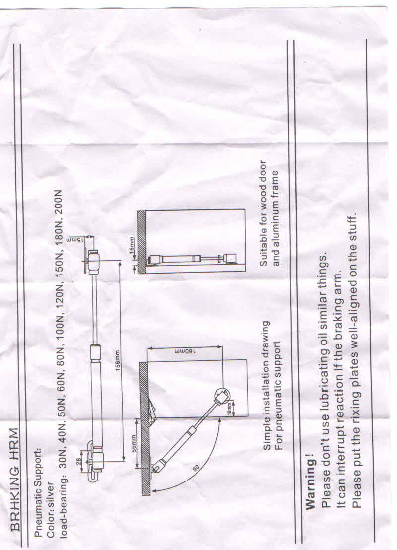 Газлифт 6Н МИНИ (нагрузка 6кг)  GRADE БЕЛЫЙ