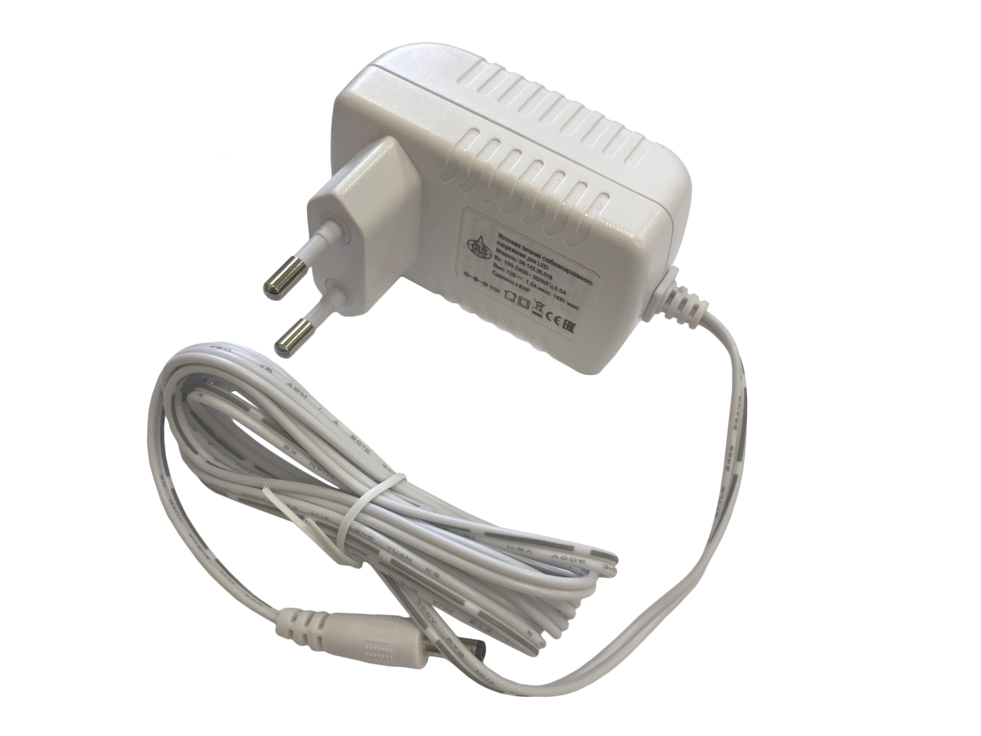 Блок питания 18w/12v сетевой адаптер с вилкой белый, провод 2м